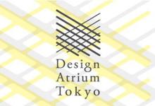 Design Atrium Tokyo